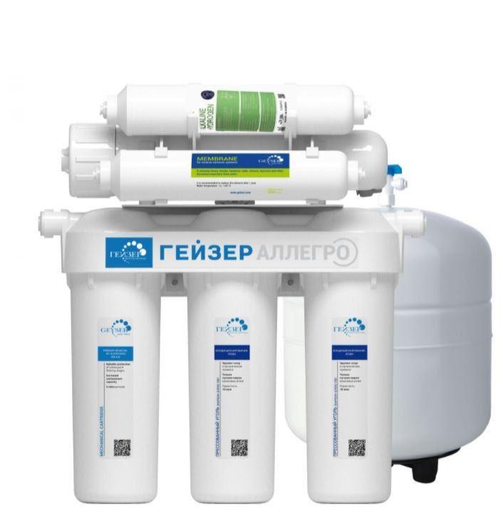 mua máy lọc nước geyser chính hãng ở đâu 2